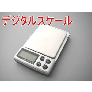 2kg×0.1g ポケットデジタルスケール はかり|hsfujisan