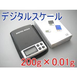 200g×0.01g ポケットデジタルスケール はかり|hsfujisan