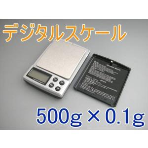 500g×0.1g ポケットデジタルスケール はかり|hsfujisan