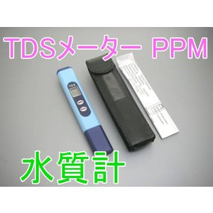 TDSメーター 水質計 ppm 不純物テスト 汚染|hsfujisan
