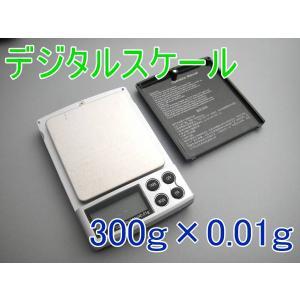 300g×0.01g ポケットデジタルスケール はかり|hsfujisan