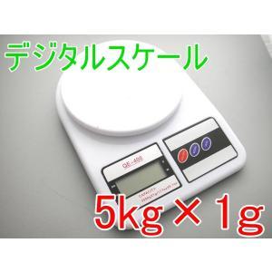 5kg 5000gデジタルスケール はかり|hsfujisan