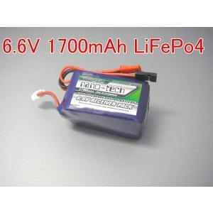 Turnigy nano-tech 6.6V 1700mAh 20C40C リフェ hsfujisan