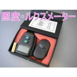 デジタル照度計 Luxメーター光学測定器|hsfujisan