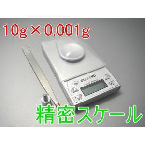 0.001g×10g スケール 超精密 小型 デジタル はかり 秤|hsfujisan