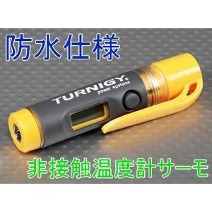 防水 非接触 赤外線デジタルサーモ 温度計 -33〜180℃|hsfujisan