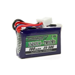 no3 Turnigy nano-tech 7.4V 180mAh 25C リポ|hsfujisan