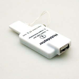 モビダプター USBメモリー⇒microSD変換アダプタ [SDMB1000]|hsgishop