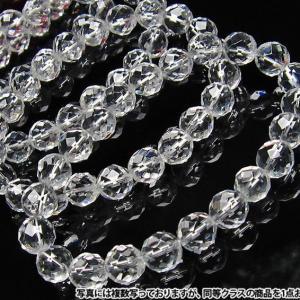 パワーストーン 天然石 ヒマラヤ水晶ブレスレット9mm l4...