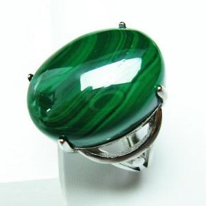 パワーストーン 天然石 マラカイト指輪 t275-16773...