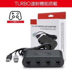 【3-in-1多機種対応】 任天堂スイッチ&Wii U&PC周辺機器の接続タップです。 ニンテンドー...