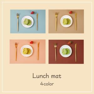 ランチョンマット テーブルマット ランチマット 長方形 シンプル 水拭きOK 防水 おしゃれ 食卓 ...