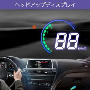 送料無料 HUD ヘッドアップディスプレイ 投影 メーター OBD2 OBDII フロントガラス 車...