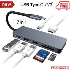 ●基本情報 ・7in1 周辺機器を一括接続:PD充電ポート×1、4K HDMIポート×1、Micro...
