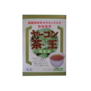 美味しい健康茶 ヤーコン茶王|hss-lizo