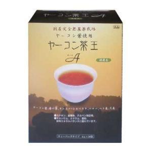 最上級の健康茶 ヤーコン茶王A