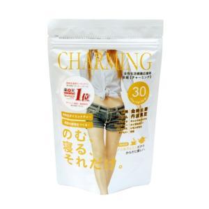 CHARMING 茶眠 チャーミング|hss-lizo