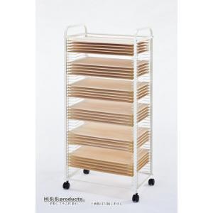 HIRANO.S.S. 画板整理作品乾燥棚 50段 段数印刷付き!(画板は付属しません)|hss-products