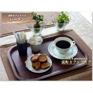 流町カフェラスク  焼きラスク(レーズン)(3袋セット)『送料別途』|hss-products|02