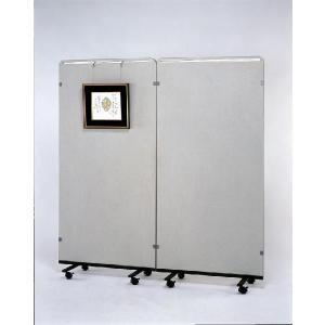 アートギャラリー展示パネルDX(展示板・パーティーション) 900×1800 片面ピクチャーレール付(※写真は2台の使用例です)(HSS-P)