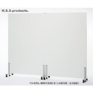 (平野システム作業台)簡単・連結展示パネル(展示・ポスター) 白×白ワイド1200(両面白プリントボード) キャスター式※写真は2台連結した使用例