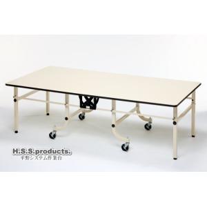 折りたたみ作業台アイボリー:立ち仕事用(低)(平野システム作業台)(折りたたみ作業テーブル) 大型(1200×2400×高さ740) 天板フロアリューム|hss-products