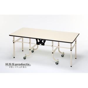 折りたたみ作業台アイボリー:立ち仕事用(低)(平野システム作業台)(折りたたみ作業テーブル) 小型(900×1800×高さ740) 天板フロアリューム『予約』|hss-products