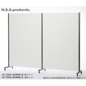 HIRANO.S.S. 縦横自在 連結展示パネル(展示板) 両面白プリントボード 1200×1800ワイド型 基本セット(パネル1枚+支柱2本)
