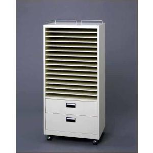 【平野システム作業台】色画用紙・ビデオテープ整理棚(2段キャビネット付き)|hss-products