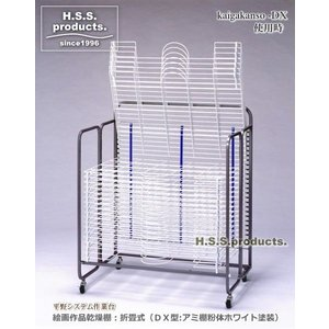 HIRANO.S.S. 絵画作品乾燥棚DX 折りたたみ式 25段(絵画・画用紙乾燥棚)(フジテレビ:ドラマ「トライアングル」使用品、弊社提供)『予約』|hss-products