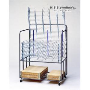 HIRANO.S.S. 絵画作品乾燥棚 (絵画・画用紙乾燥棚) 20段 (画板整理棚付)|hss-products