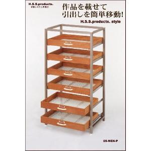 HIRANO.S.S. 粘土作品乾燥棚 6段式(引出し底パンチング仕様)『予約』|hss-products