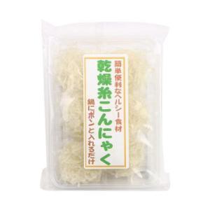 (送料無料・代引&同梱不可)乾燥糸こんにゃく 6個入り×30袋