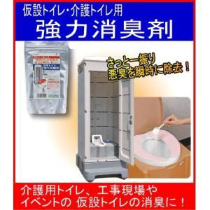トイレ用強力消臭剤CH887仮設トイレ強力消臭剤 400g(スプーン付)仮設トイレ・介護トイレの悪臭を瞬時に除去|hstsuge