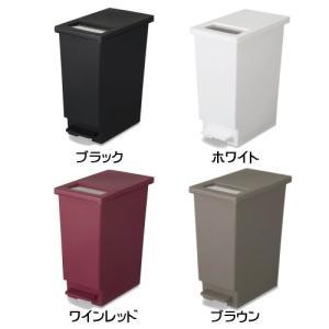 UNEED プッシュ&ペダル 30リットルタイプ(30L)ユニード ゴミ箱 カラー4色!|hstsuge|02