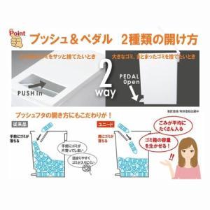 UNEED プッシュ&ペダル 30リットルタイプ(30L)ユニード ゴミ箱 カラー4色!|hstsuge|03
