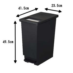 UNEED プッシュ&ペダル 30リットルタイプ(30L)ユニード ゴミ箱 カラー4色!|hstsuge|05