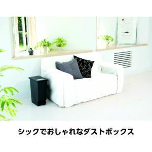 UNEED プッシュ&ペダル 30リットルタイプ(30L)ユニード ゴミ箱 カラー4色!|hstsuge|06