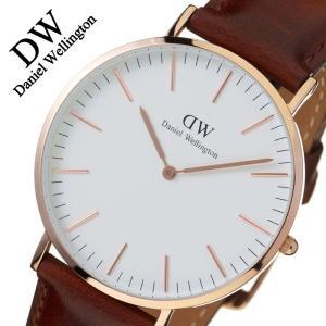 ダニエル ウェリントン 腕時計 Daniel Wellington クラシック セントアンドルーズ ローズ 0106DW メンズ レディース ユニセックス セール|hstyle