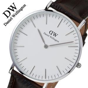 ダニエル ウェリントン 腕時計 Daniel Wellington クラシック ヨーク シルバー 0211DW メンズ レディース ユニセックス セール