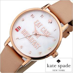ケイト スペード 腕時計 kate spade 時計 メトロ 1YRU0892 レディース|hstyle