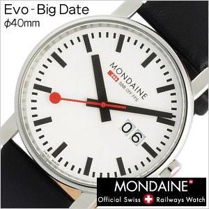 モンディーン 腕時計 MONDAINE エヴォ ビッグデイト Evo-BigDate メンズA627.30303.11SBB セール hstyle
