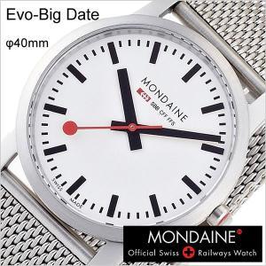 モンディーン 腕時計 MONDAINE エヴォ ビッグ デイト A6273030311SBM メンズ レディース ユニセックス 男女兼用 セール hstyle