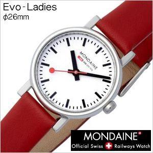 モンディーン 腕時計 MONDAINE エヴォ レディ-スサイズ Evo-Ladies レディースA658.30301.11SBC セール hstyle