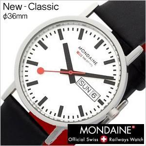 モンディーン 腕時計 MONDAINE クラシック New Classic メンズ レディース A667.30314.11SBB セール hstyle