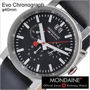 モンディーン 腕時計 MONDAINE エヴォ クロノグラフ A6903030414SBB メンズ レディース ユニセックス 男女兼用 セール hstyle