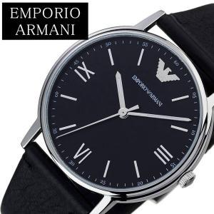 エンポリオ アルマーニ 腕時計 EMPORIO ARMANI 時計 カッパ AR11013 メンズ レディース ユニセックス|hstyle