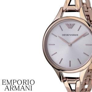 EMPORIO ARMANI 腕時計 エンポリオ アルマーニ 時計 オーロラ AURORA レディース ピンクゴールド AR11055|hstyle