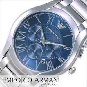 エンポリオ アルマーニ 腕時計 EMPORIO ARMANI 時計 バレンテ AR11082 メンズ|hstyle