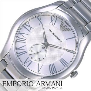 エンポリオ アルマーニ 腕時計 EMPORIO ARMANI 時計 バレンテ AR11084 メンズ|hstyle